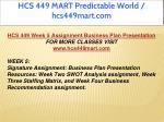 hcs 449 mart predictable world hcs449mart com 20