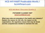 hcs 449 mart predictable world hcs449mart com 23