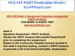 hcs 449 mart predictable world hcs449mart com 7
