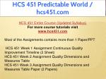 hcs 451 predictable world hcs451 com 1