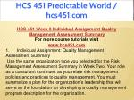 hcs 451 predictable world hcs451 com 13