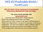 hcs 451 predictable world hcs451 com 18