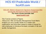 hcs 451 predictable world hcs451 com 19