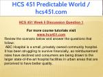 hcs 451 predictable world hcs451 com 20