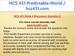 hcs 451 predictable world hcs451 com 21
