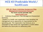 hcs 451 predictable world hcs451 com 9