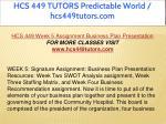 hcs 449 tutors predictable world hcs449tutors com 20