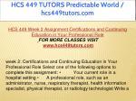 hcs 449 tutors predictable world hcs449tutors com 6