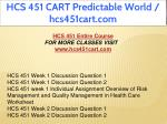 hcs 451 cart predictable world hcs451cart com 1