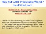 hcs 451 cart predictable world hcs451cart com 12