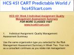 hcs 451 cart predictable world hcs451cart com 13