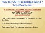 hcs 451 cart predictable world hcs451cart com 14