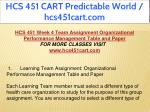 hcs 451 cart predictable world hcs451cart com 18