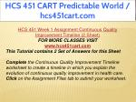 hcs 451 cart predictable world hcs451cart com 2