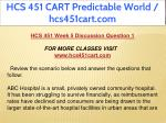 hcs 451 cart predictable world hcs451cart com 20
