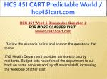 hcs 451 cart predictable world hcs451cart com 21