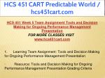 hcs 451 cart predictable world hcs451cart com 22