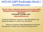 hcs 451 cart predictable world hcs451cart com 5
