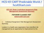 hcs 451 cart predictable world hcs451cart com 9