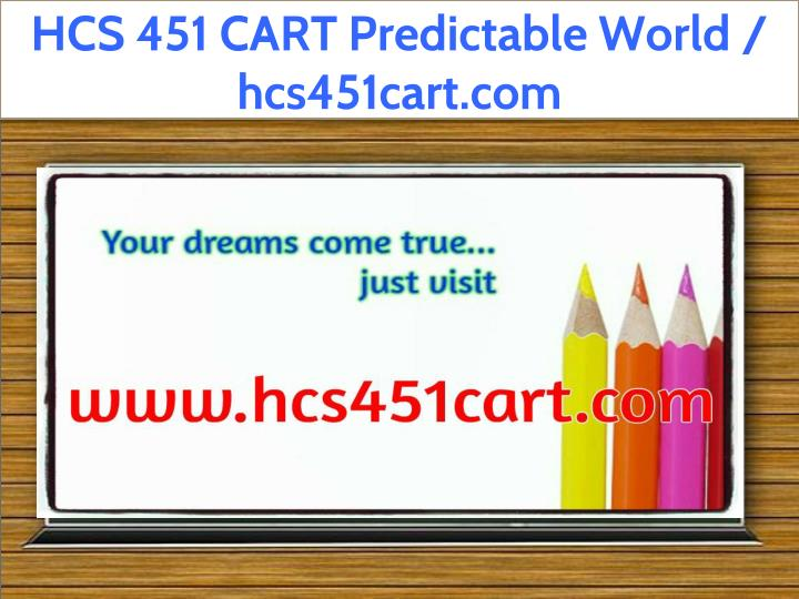 hcs 451 cart predictable world hcs451cart com n.