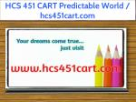 hcs 451 cart predictable world hcs451cart com