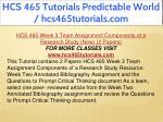 hcs 465 tutorials predictable world 14