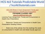 hcs 465 tutorials predictable world 20
