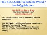 hcs 465 guide predictable world hcs465guide com 1