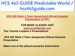 hcs 465 guide predictable world hcs465guide com 18