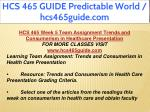 hcs 465 guide predictable world hcs465guide com 20