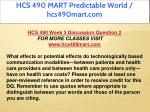 hcs 490 mart predictable world hcs490mart com 10