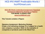 hcs 490 mart predictable world hcs490mart com 17
