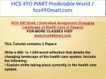 hcs 490 mart predictable world hcs490mart com 4