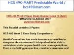 hcs 490 mart predictable world hcs490mart com 5