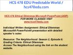 hcs 478 edu predictable world hcs478edu com 2
