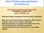 hcs 478 edu predictable world hcs478edu com 5