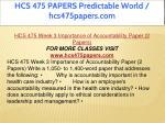 hcs 475 papers predictable world hcs475papers com 12