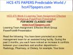 hcs 475 papers predictable world hcs475papers com 13