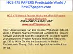 hcs 475 papers predictable world hcs475papers com 17