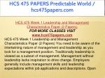 hcs 475 papers predictable world hcs475papers com 5