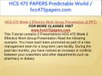 hcs 475 papers predictable world hcs475papers com 8