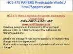 hcs 475 papers predictable world hcs475papers com 9