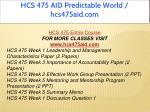 hcs 475 aid predictable world hcs475aid com 1