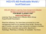 hcs 475 aid predictable world hcs475aid com 13
