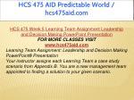 hcs 475 aid predictable world hcs475aid com 19