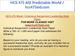 hcs 475 aid predictable world hcs475aid com 4