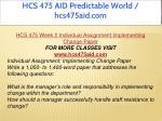 hcs 475 aid predictable world hcs475aid com 9