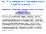mgt 426 homework predictable world mgt426homework 17