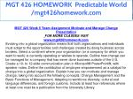 mgt 426 homework predictable world mgt426homework 29