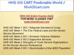 hhs 435 cart predictable world hhs435cart com 1